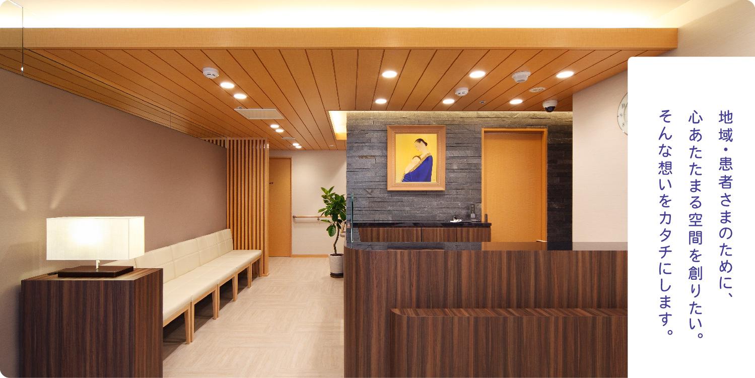 開院・開業をトータルサポートする建築・内装会社 トータルマネジメント